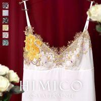 Himico Rosa Attraente 002 Camisole (M-L)