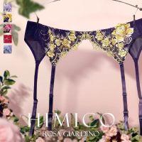 诗萝涵朵吊袜带ML码HIMICO Rosa Giardino 003蕾丝刺绣性感