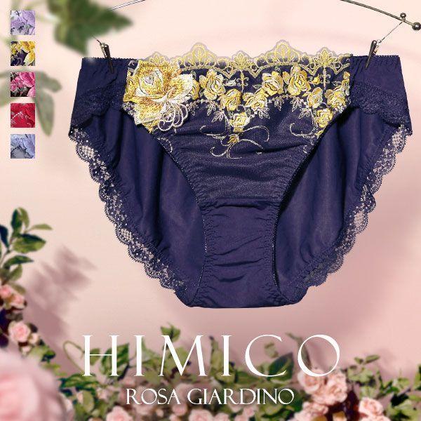 25%OFF【メール便(4)】【送料無料】 HIMICO 薔薇の甘い誘惑を閉じ込めた Rosa Giardino ショーツ スタンダード ML 003series 単品