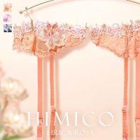 HIMICO防滑吊袜带免脱情趣性感诱惑奢华蕾丝刺绣花朵吊带丝袜一体