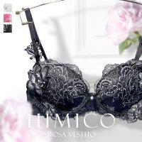 HIMICO女士内衣聚拢收副乳防下垂调整型刺绣蕾丝奢华诱惑性感文胸