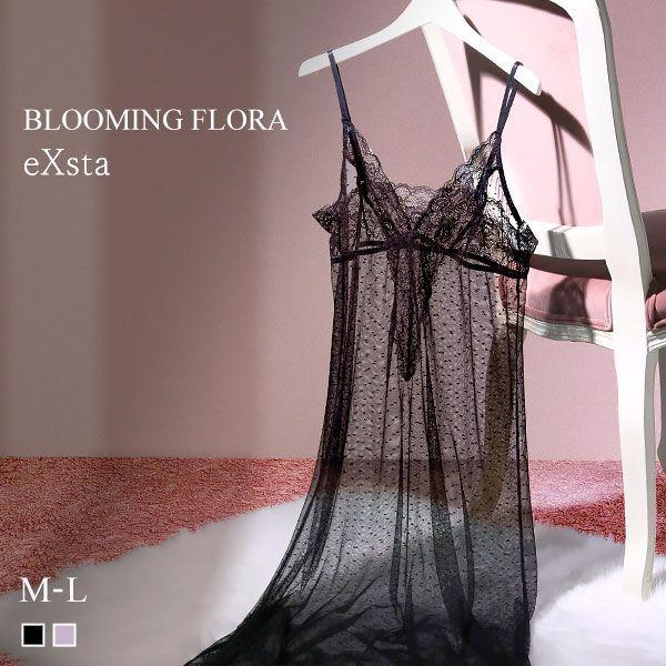 【送料無料】 ブルーミングフローラ eXsta Sheer Lacey Veil スリップ ロングキャミソール ランジェリー bloomingFLORA
