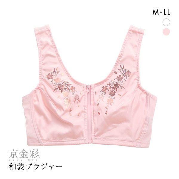 【送料無料】 (京金彩)KYOKINSAI 桜コレクション 綿混 和装ブラジャー 日本製【M L LL】