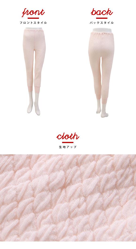 Hidamari Kiwami Lady's Warm Pants (Made in Japan Sizes S-LL)