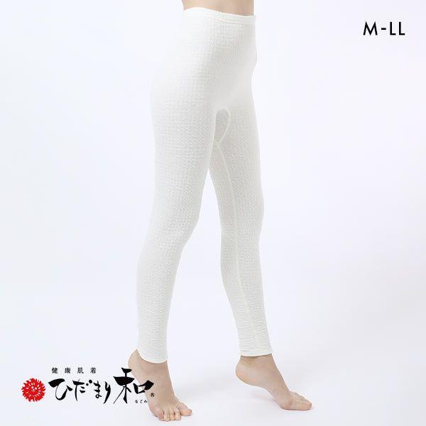 Hidamari Wa Lady's Warm Pants (Made in Japan Sizes M-LL)