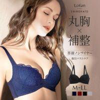 Lofan My Beauty Wireless Bra (M-LL)