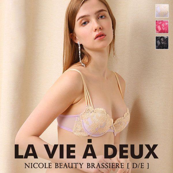 La Vie a Deux Domestic Under Nicole Beauty Bra (D-E)