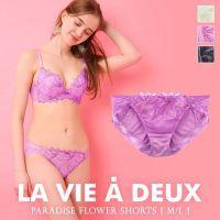 La Vie A Deux Mignon Paradise Flower Panties (M-L)