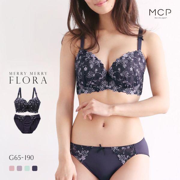 诗萝涵朵文胸套装GHI码Mon cher pigeon merry merry flora系列大码文胸套装