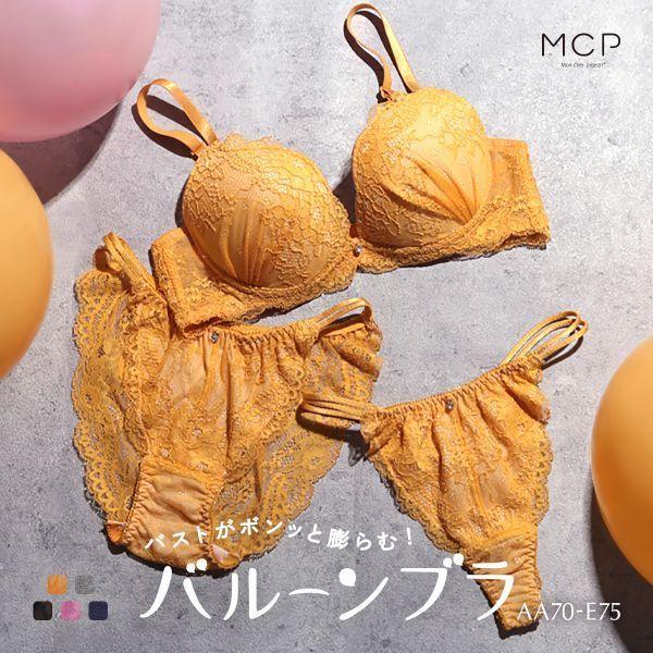 诗萝涵朵文胸内裤套装AA-E码Mon cher pigeon文胸三角内裤丁字裤三件装