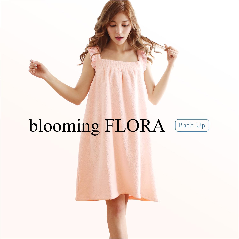 Blooming FLORAバスラップ